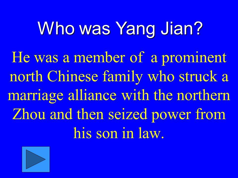 Who was Yang Jian