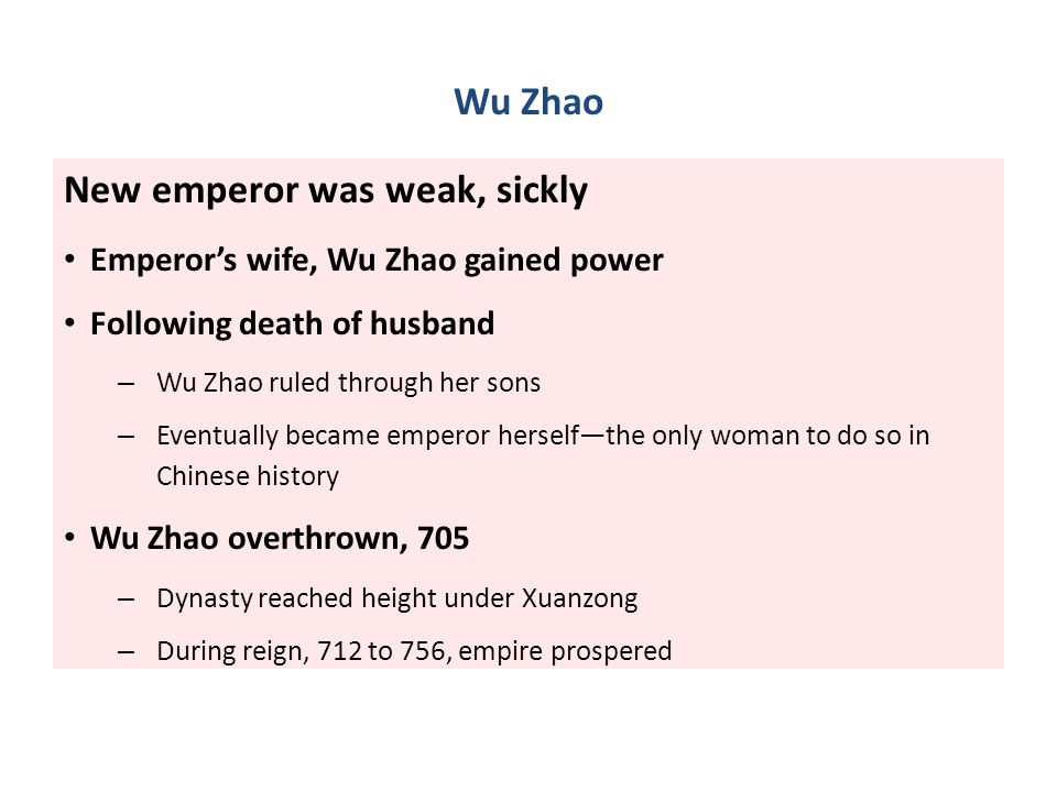 New emperor was weak, sickly