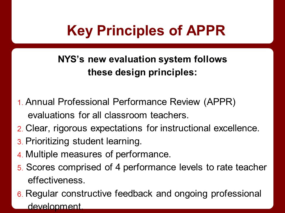 NYS's new evaluation system follows these design principles: