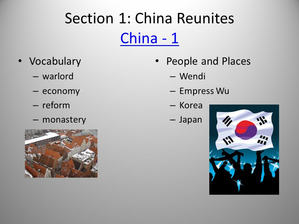 Section 1: China Reunites China - 1