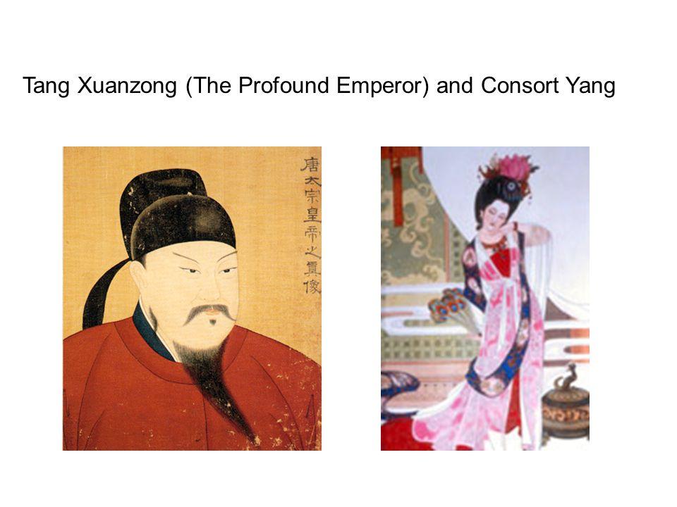 Tang Xuanzong (The Profound Emperor) and Consort Yang