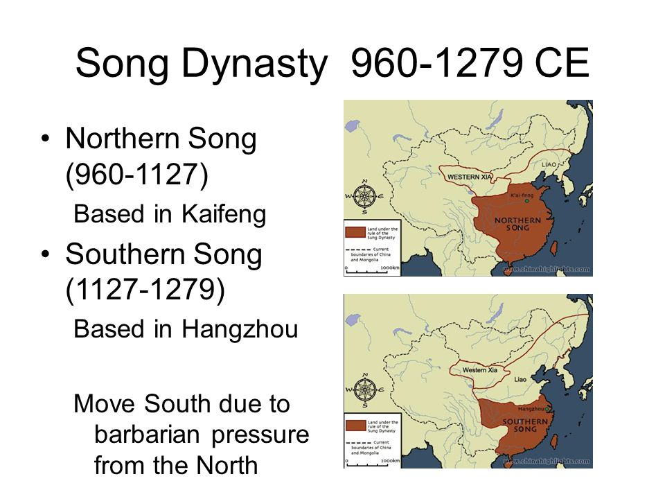 Song Dynasty 960-1279 CE Northern Song (960-1127)