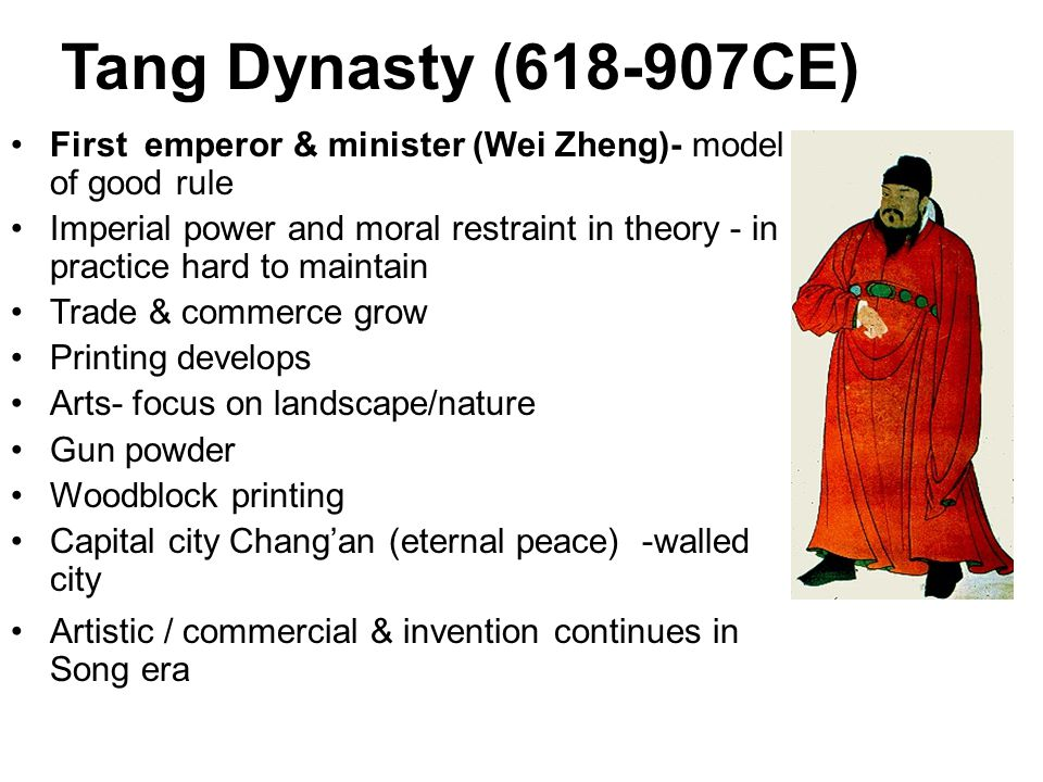 Tang Dynasty (618-907CE) First emperor & minister (Wei Zheng)- model of good rule.