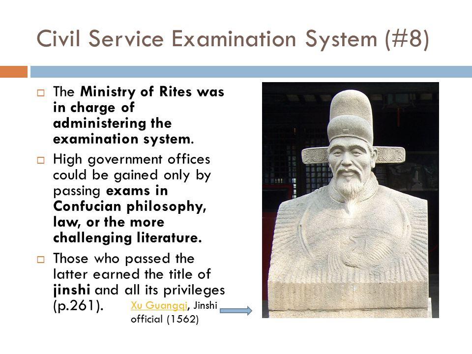 Civil Service Examination System (#8)