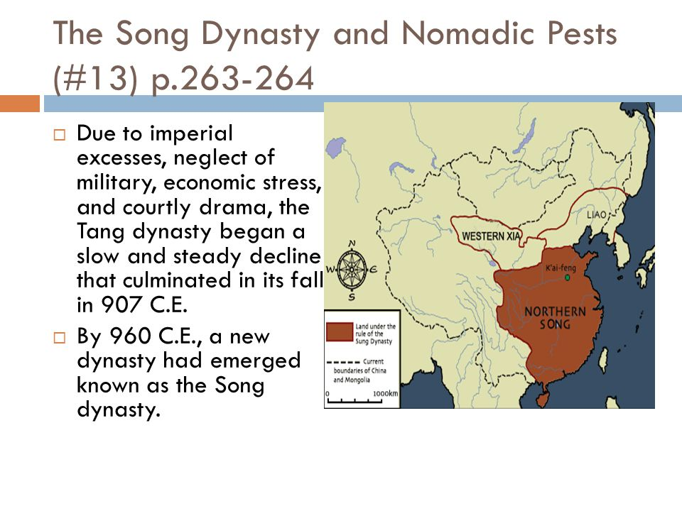 The Song Dynasty and Nomadic Pests (#13) p.263-264