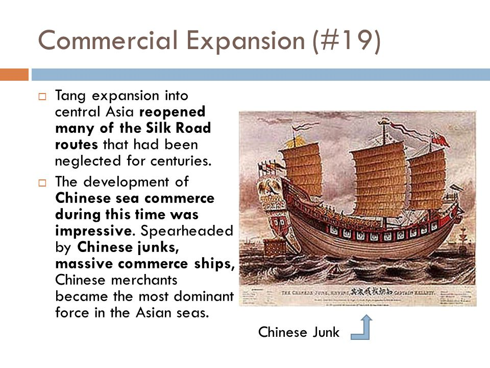 Commercial Expansion (#19)