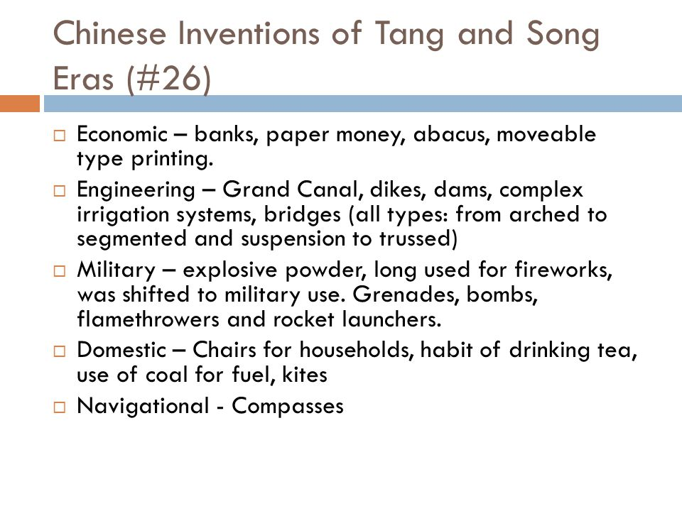 Chinese Inventions of Tang and Song Eras (#26)