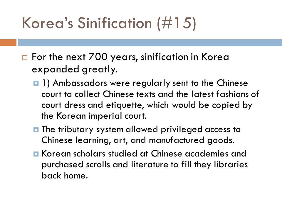 Korea's Sinification (#15)
