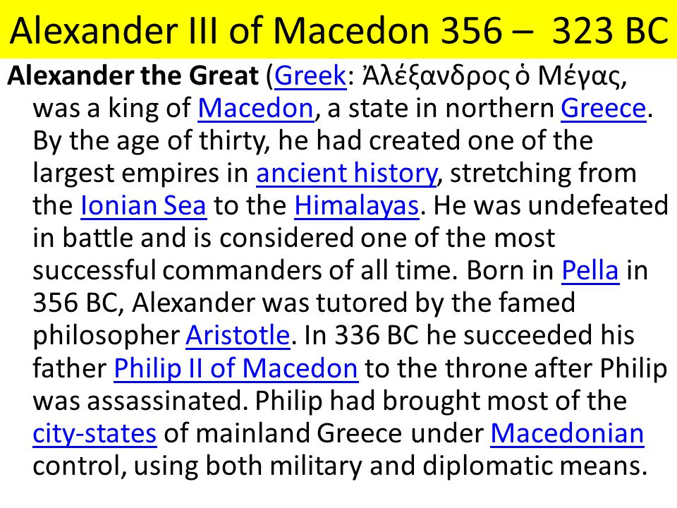 Alexander III of Macedon 356 – 323 BC