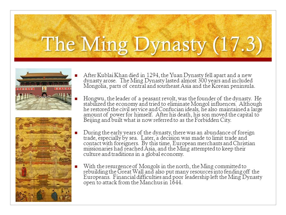 The Ming Dynasty (17.3)