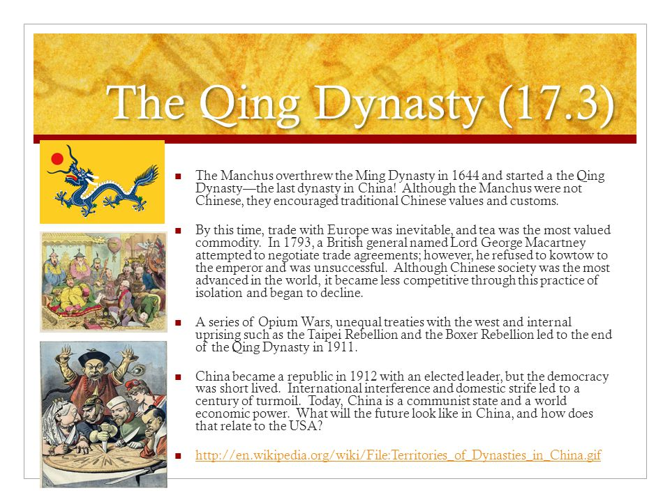 The Qing Dynasty (17.3)