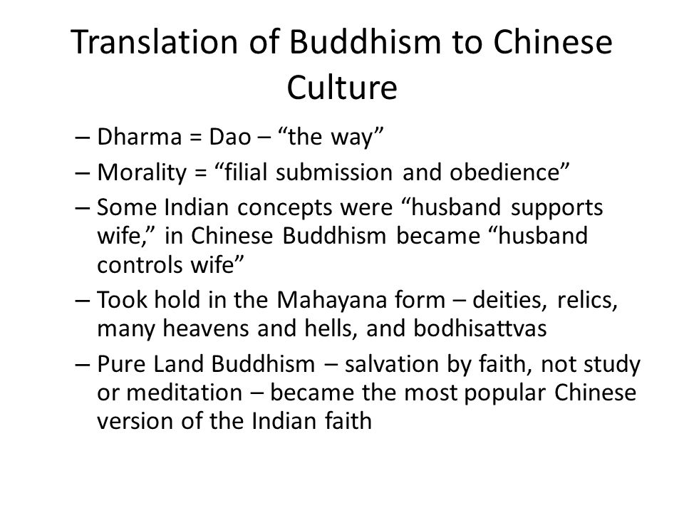 Translation of Buddhism to Chinese Culture
