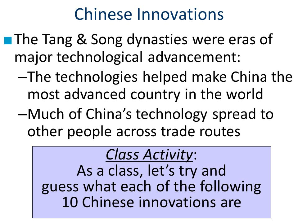 Chinese Innovations Class Activity: