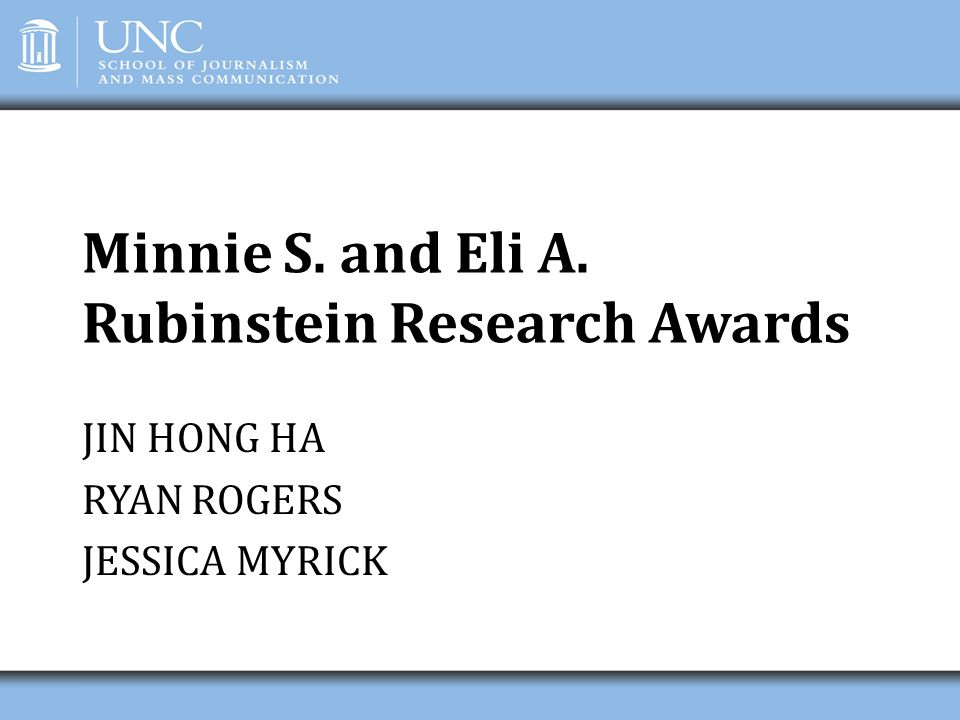 Minnie S. and Eli A. Rubinstein Research Awards