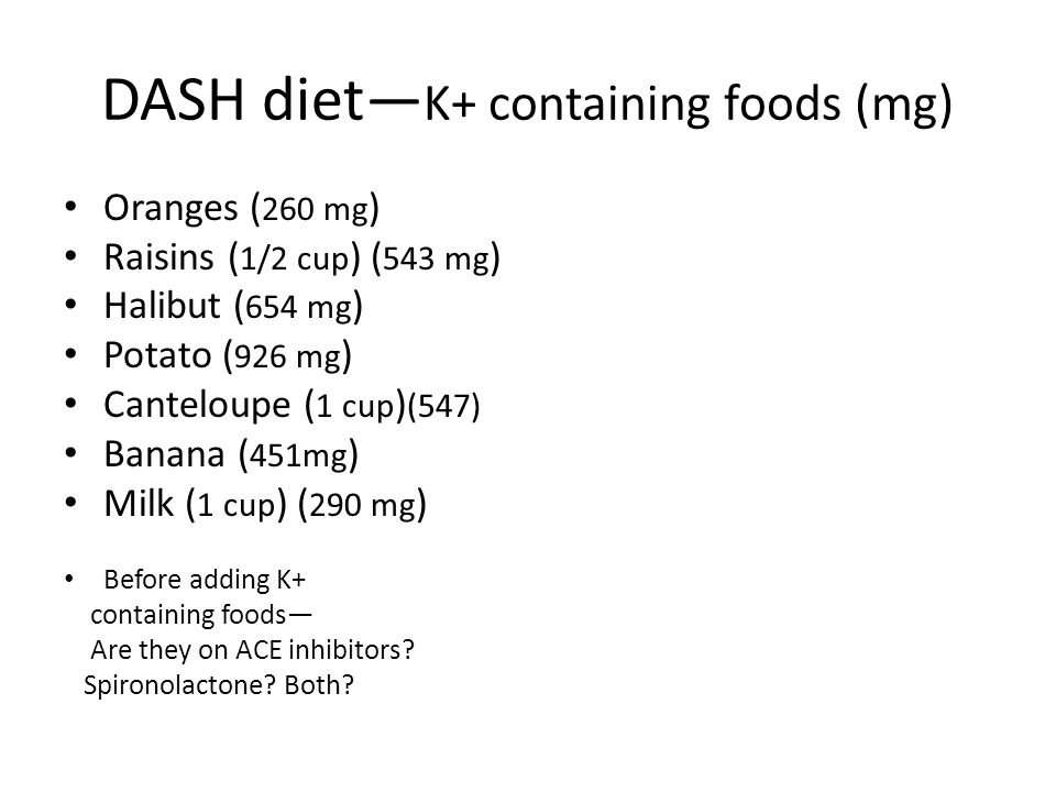 DASH diet—K+ containing foods (mg)