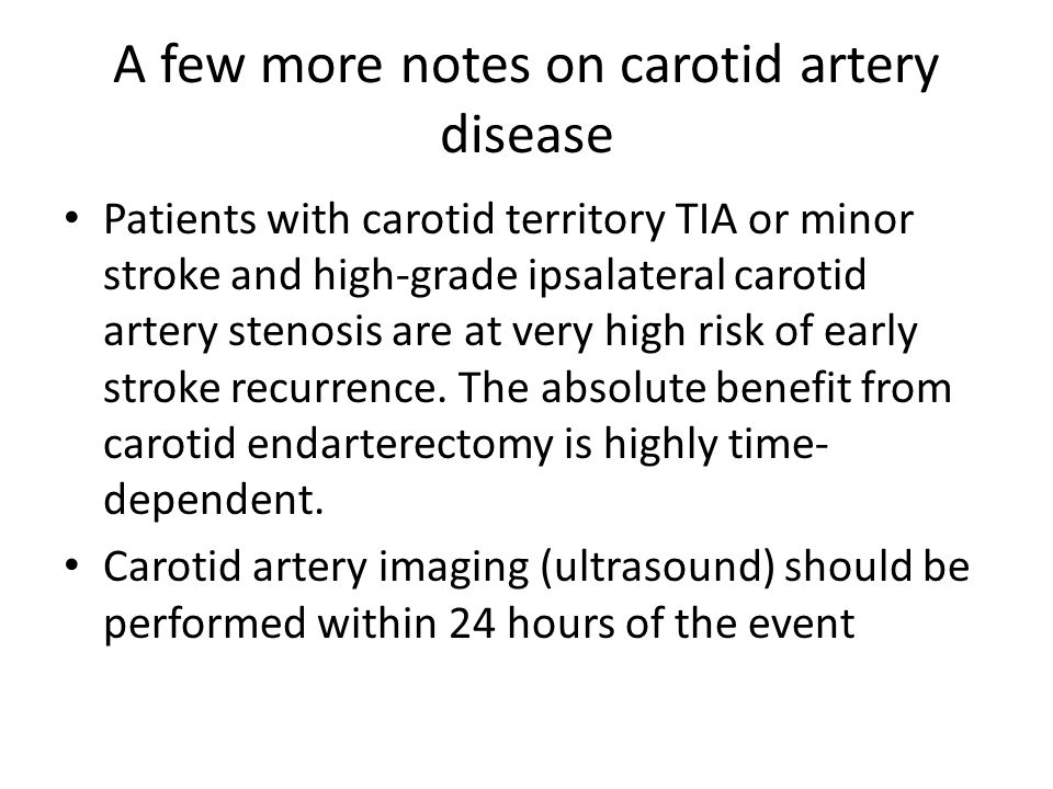 A few more notes on carotid artery disease