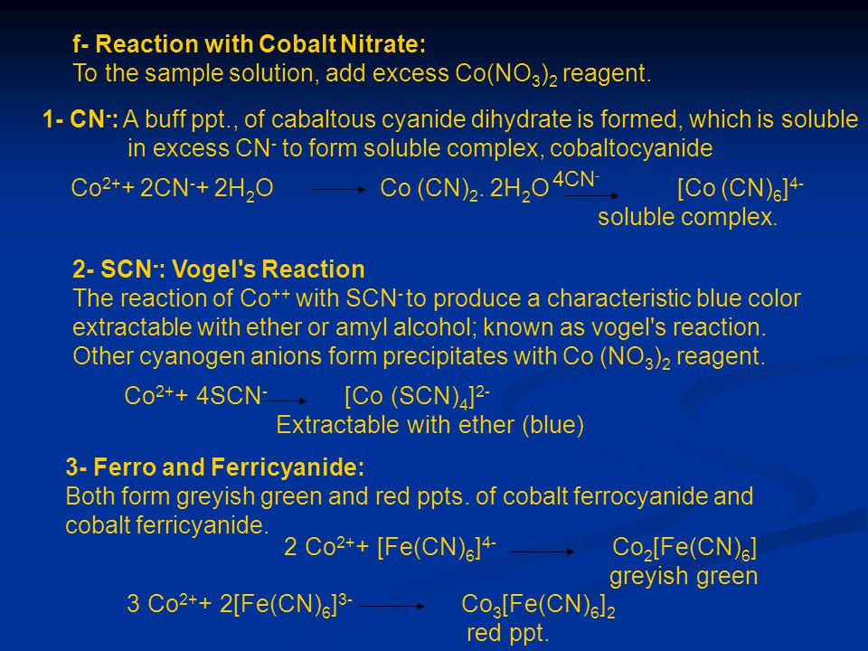 f- Reaction with Cobalt Nitrate:
