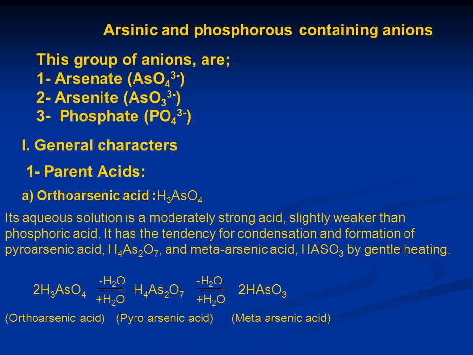 Arsinic and phosphorous containing anions
