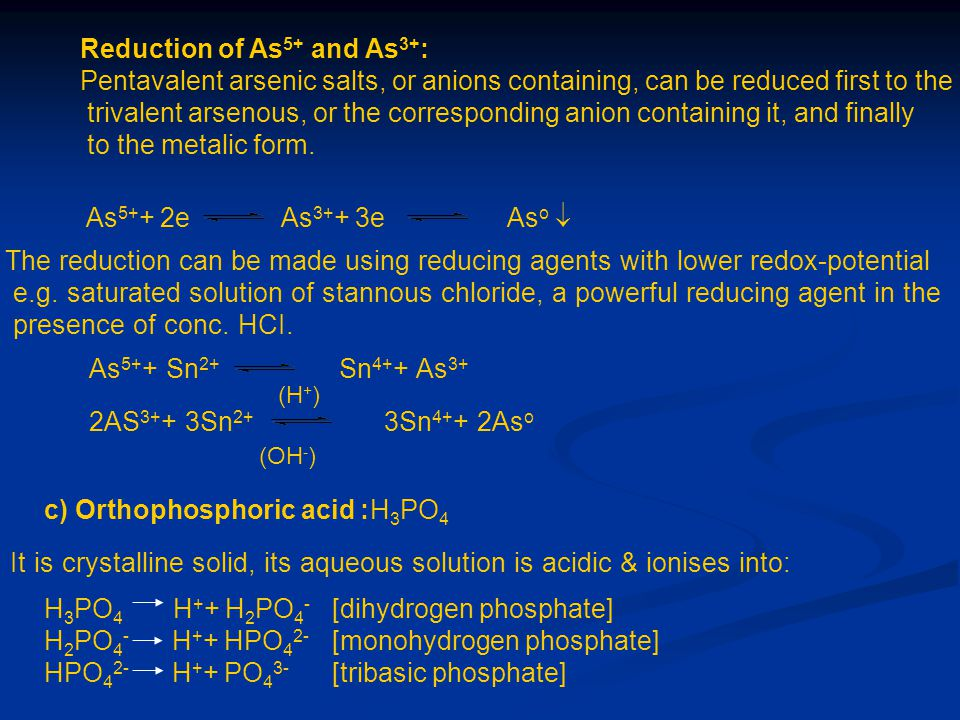 Reduction of As5+ and As3+: