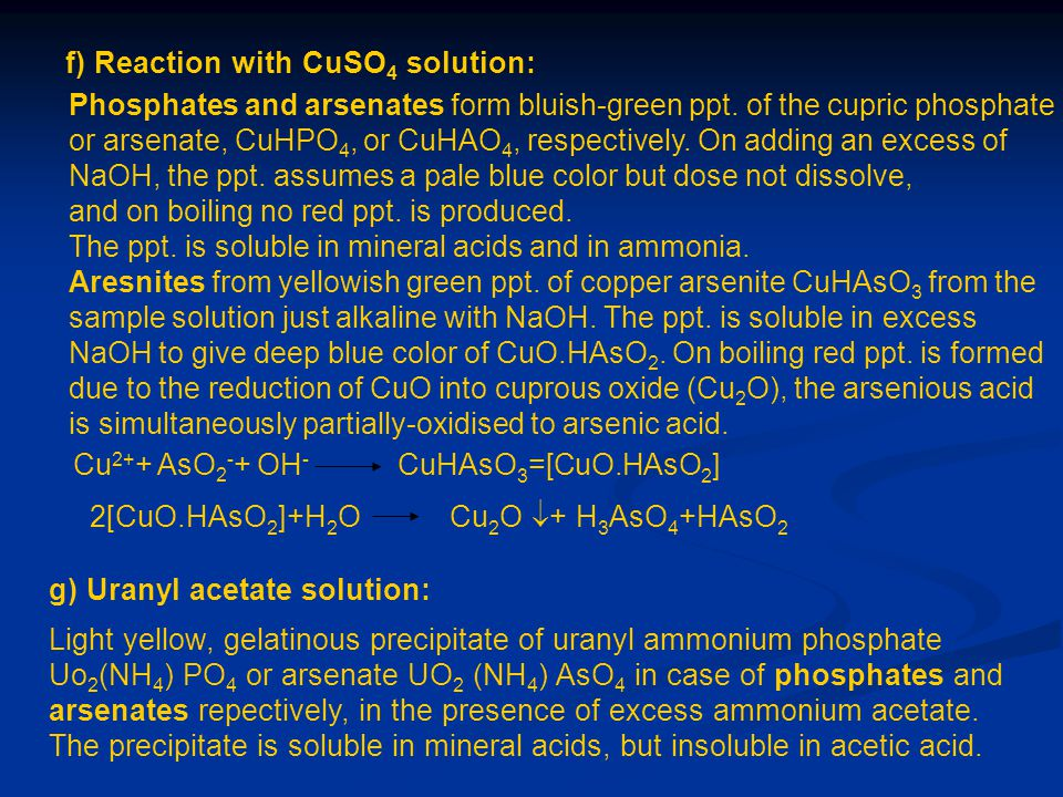 f) Reaction with CuSO4 solution:
