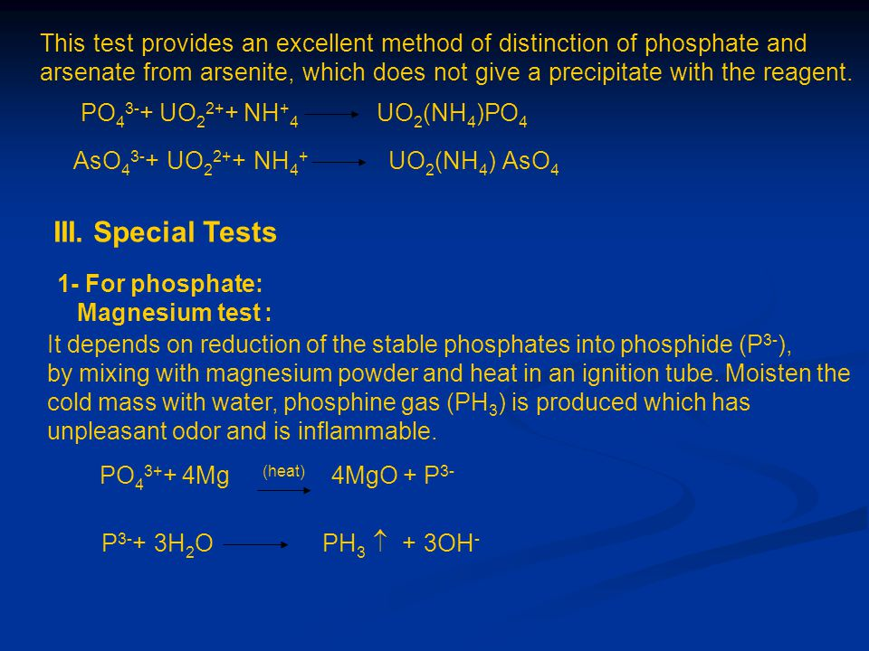 This test provides an excellent method of distinction of phosphate and