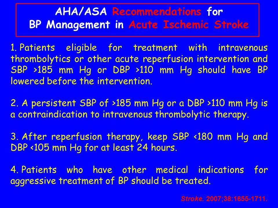 AHA/ASA Recommendations for BP Management in Acute Ischemic Stroke