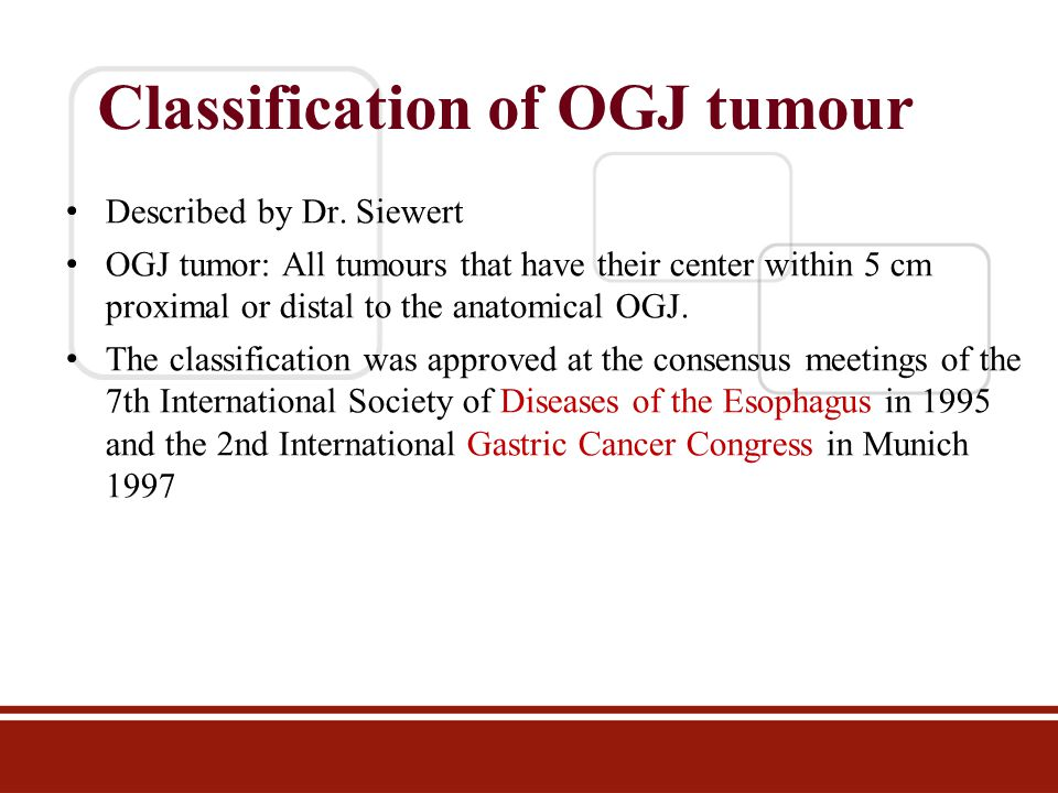 Classification of OGJ tumour