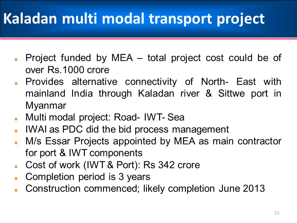 Kaladan multi modal transport project