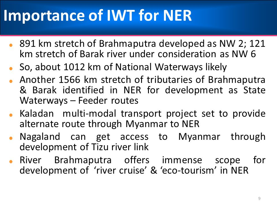 Importance of IWT for NER
