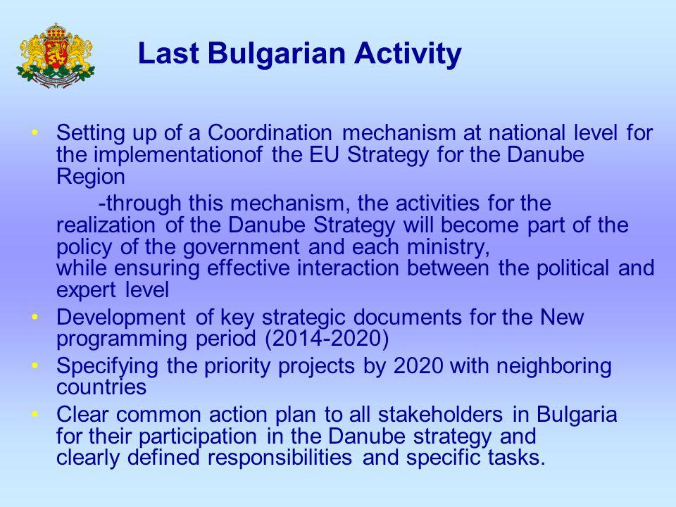 Last Bulgarian Activity