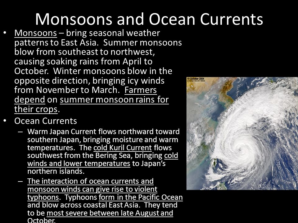 Monsoons and Ocean Currents