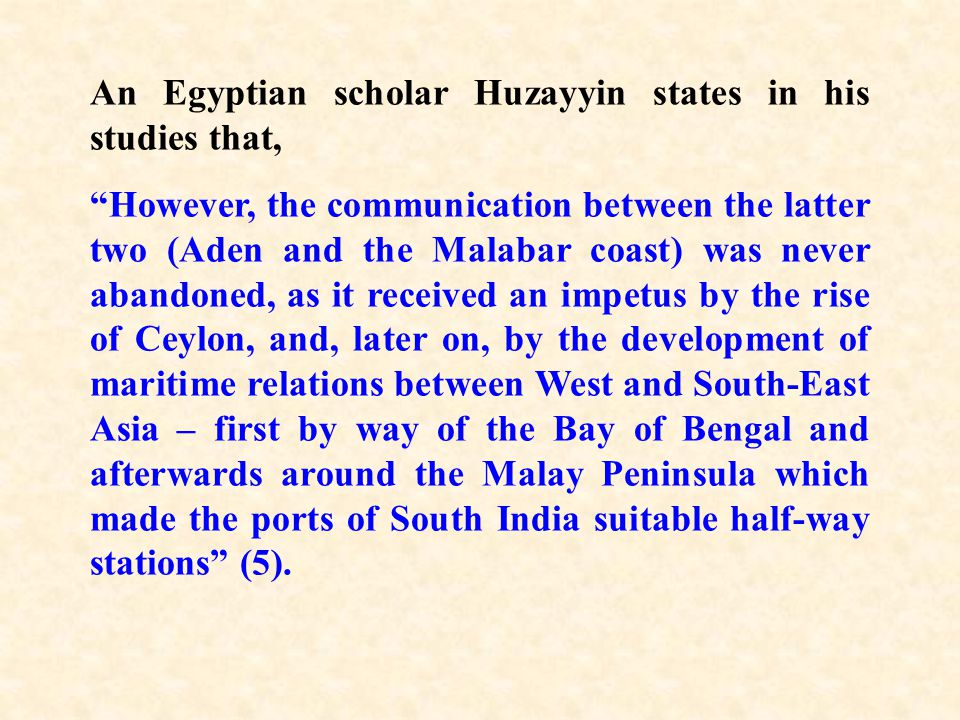 An Egyptian scholar Huzayyin states in his studies that,