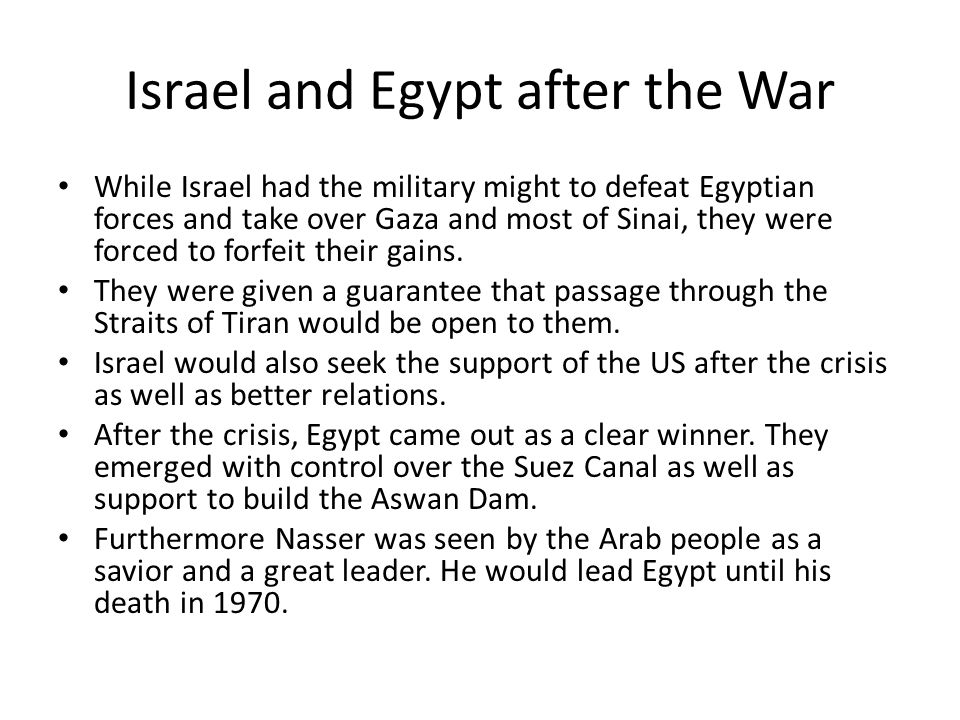 Israel and Egypt after the War