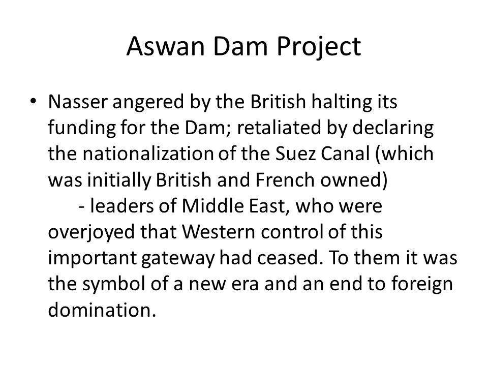 Aswan Dam Project