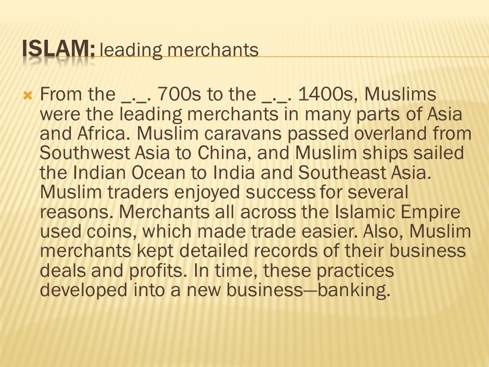 Islam: leading merchants