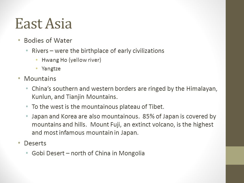 East Asia Bodies of Water Mountains Deserts