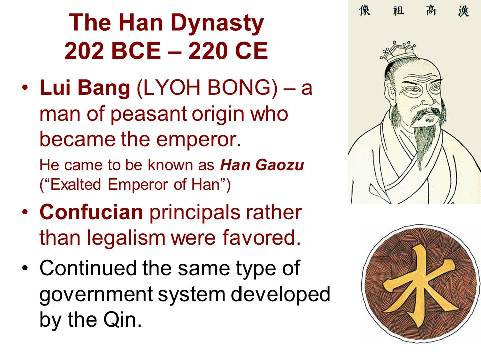 confucian philosophy in the han dynasty essay