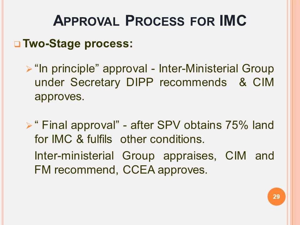 Approval Process for IMC