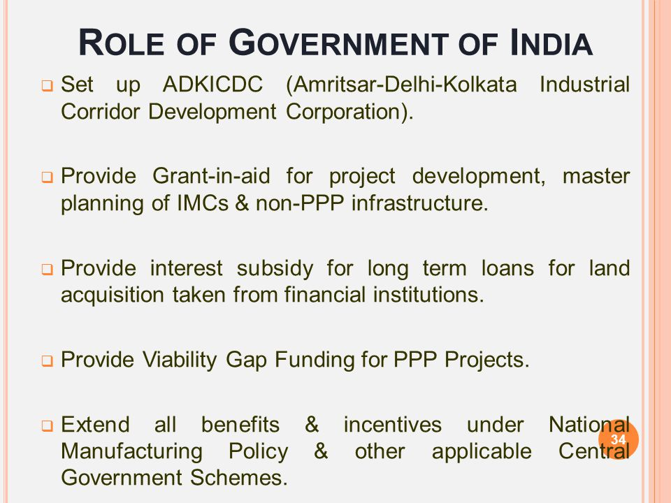 Role of Government of India