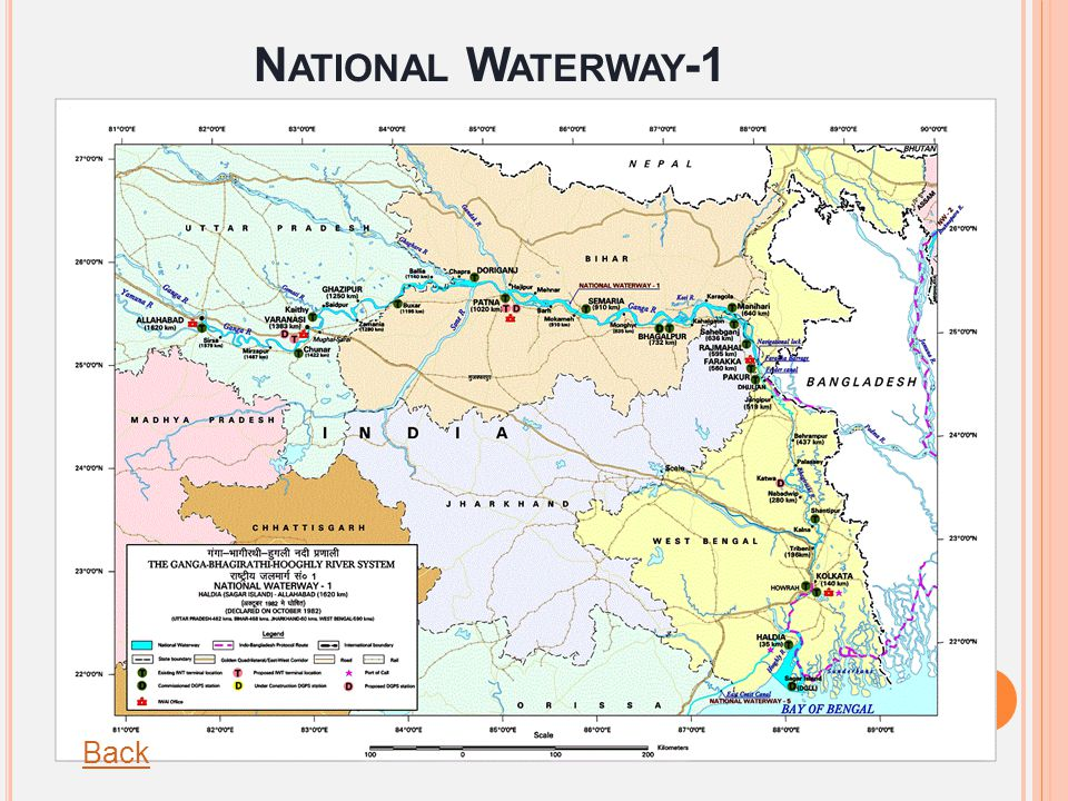 National Waterway-1 Back