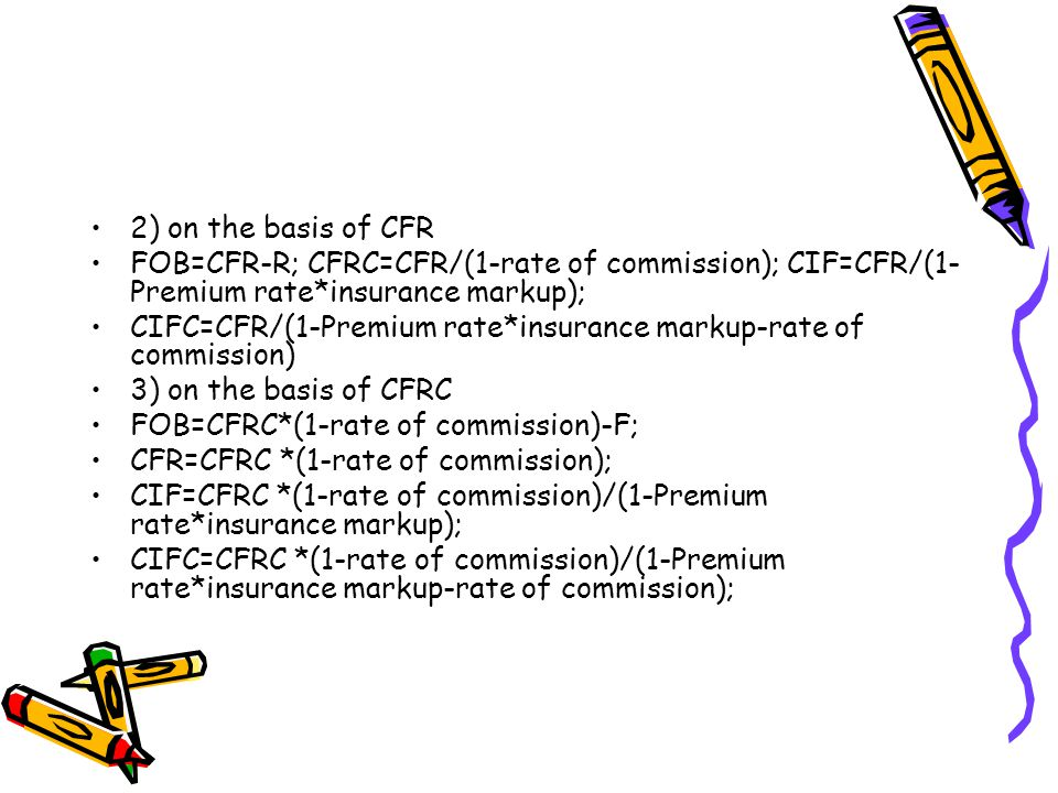 2) on the basis of CFR FOB=CFR-R; CFRC=CFR/(1-rate of commission); CIF=CFR/(1-Premium rate*insurance markup);