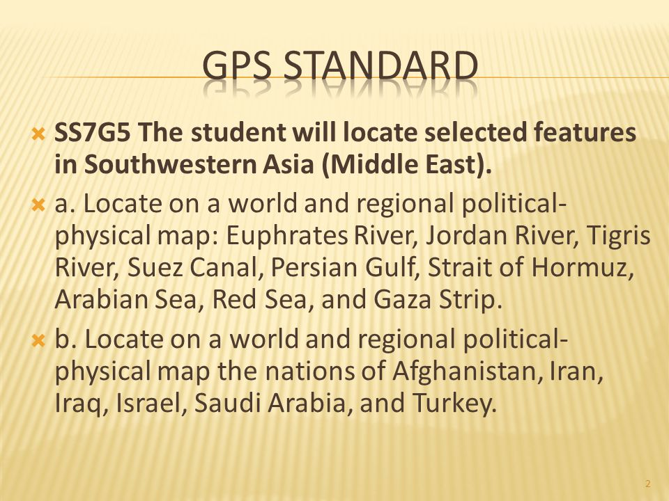 GPS Standard SS7G5 The student will locate selected features in Southwestern Asia (Middle East).