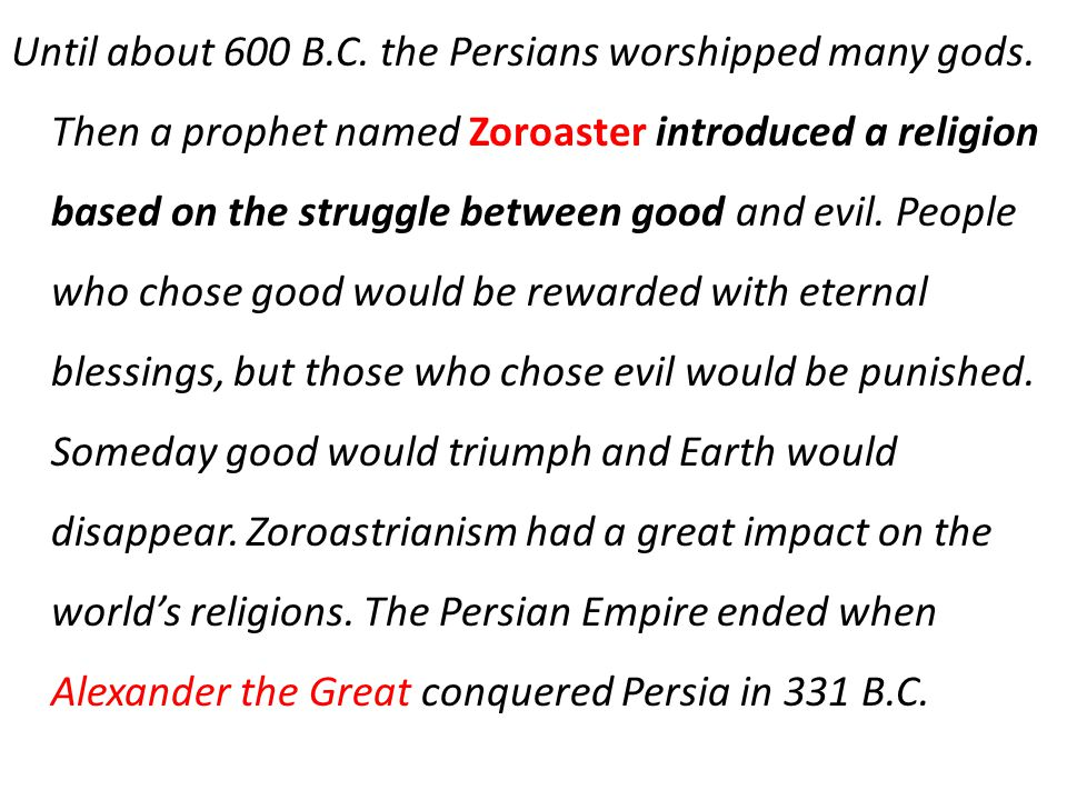 Until about 600 B. C. the Persians worshipped many gods