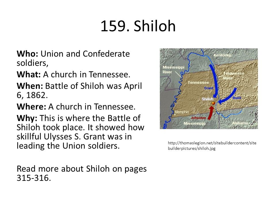 159. Shiloh
