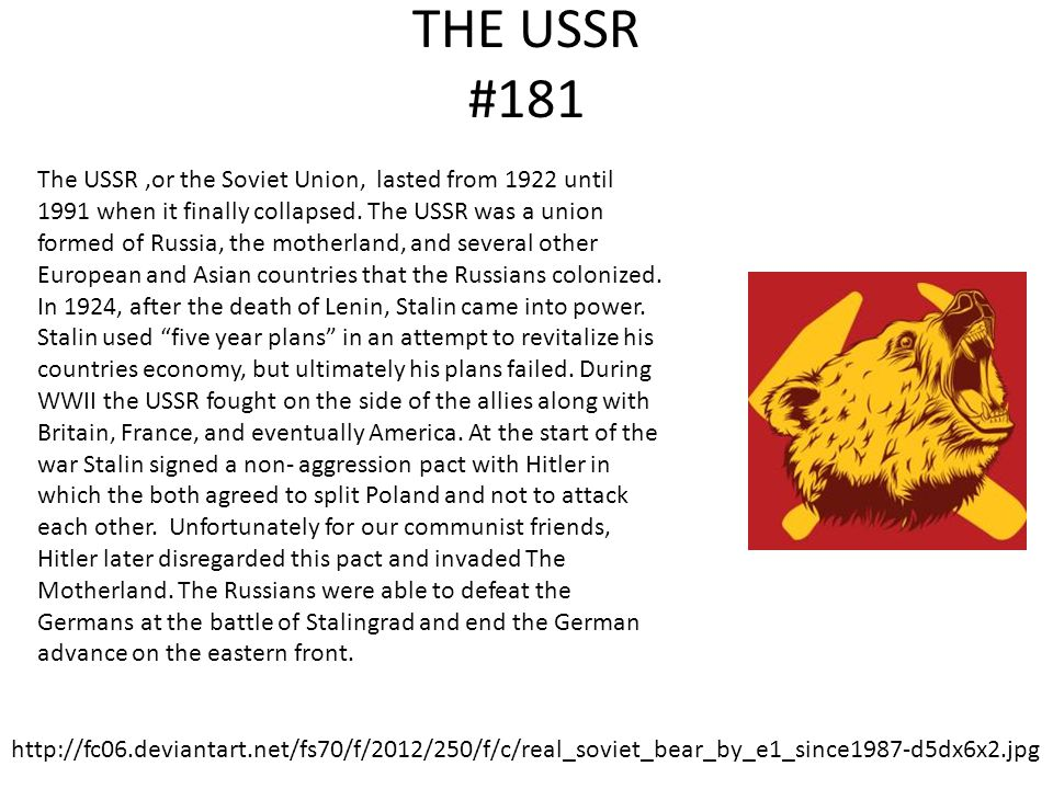 THE USSR #181