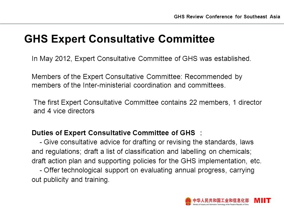 GHS Expert Consultative Committee