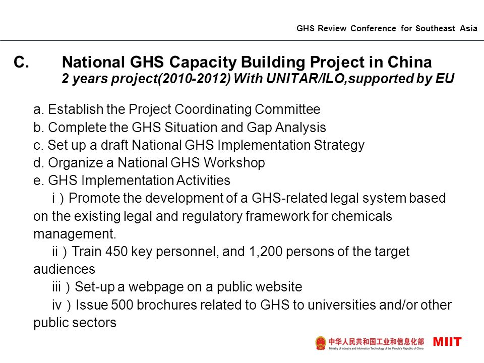 C. National GHS Capacity Building Project in China 2 years project(2010-2012) With UNITAR/ILO,supported by EU