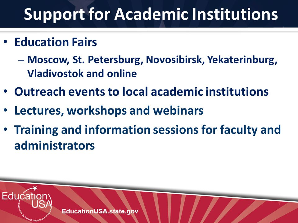 Support for Academic Institutions