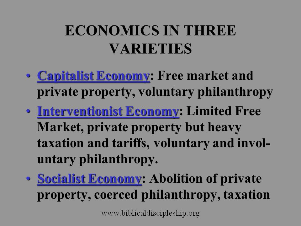 ECONOMICS IN THREE VARIETIES