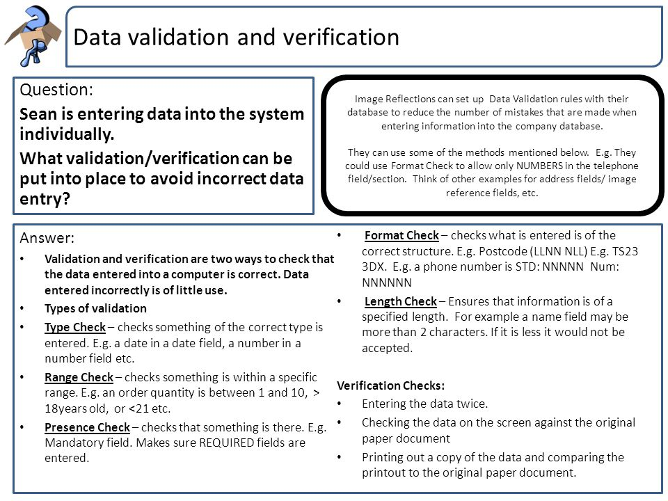 Data validation and verification